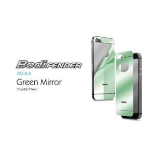 Зеркальная защитная пленка CAPDASE Mira Green на заднюю часть с зелёной тонировкой для Apple iPhone 5/5S / iPhone SE