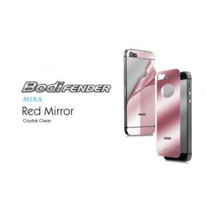 Зеркальная защитная пленка CAPDASE Mira Red на заднюю часть с красной тонировкой для Apple iPhone 5/5S / iPhone SE
