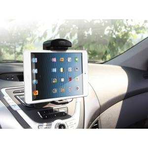 """Автомобильный держатель для планшетов 7"""" - 10,1 """" в слот для CD дисков Kropsson HR-CD850FTP"""