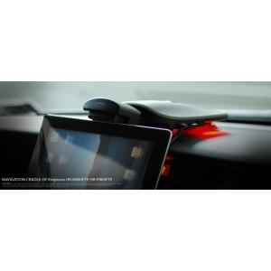 """Автомобильный держатель с зарядкой и подсветкой для планшетов 5"""" - 8"""" на торпеду Kropsson HR-N800FTP"""