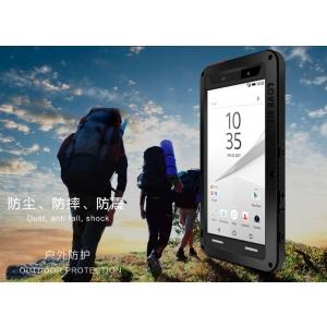Противоударный, влагозащищенный чехол LOVE MEI POWERFUL для Sony Xperia Z5 / Z5 Dual - черный