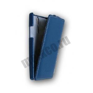 Кожаный чехол Melkco Leather Case для Sony Xperia S - Jacka Type - тёмно-синий