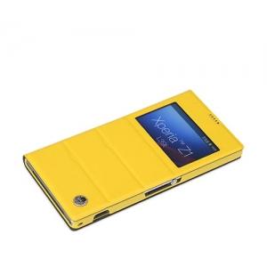 Чехол Rock Excel Series для Sony Xperia Z1 / L39t - желтый