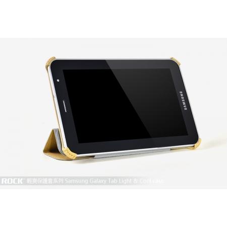 "Чехол ROCK Texture series для Samsung Galaxy Tab 2 7.0"" Plus P3100 - кремовый"